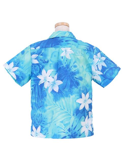 bbc535272 Hawaiian Shirt Boys / Blue / Gc73bl-hulaohana