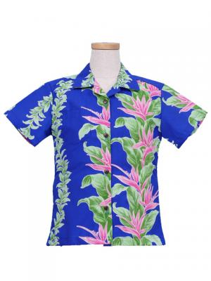 Hawaiian Shirt Girls / Blue / Gc89bl
